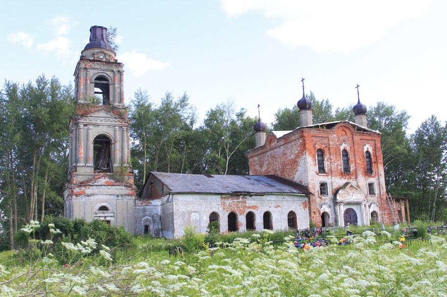 Церковь в деревне Байловское