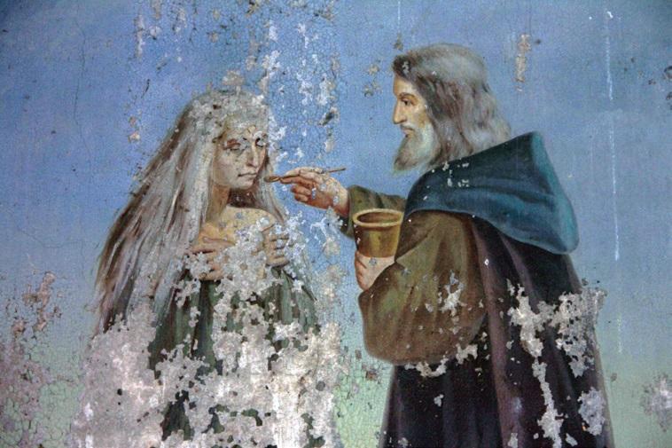 «Причащение св. Марии Египетской старцем Зосимой»