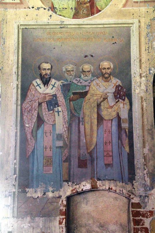 «Собор Святителей Вселенской Церкви» (изображены святители Василий Великий, Григорий Богослов, Иоанн Богослов и Николай Чудотворец)