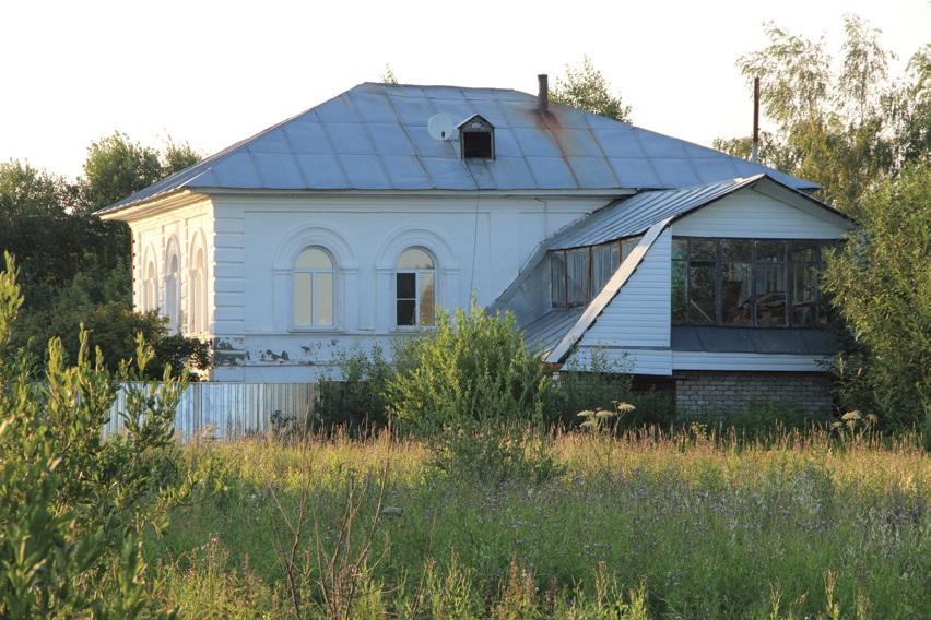 Каменный дом конца XIX века