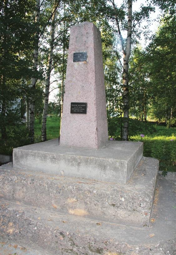 Памятник Зиновьеву