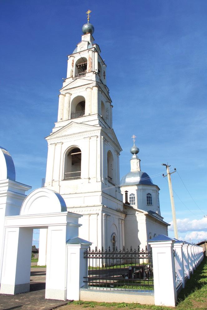 Троице-Михайловский храм в с. Прозорово
