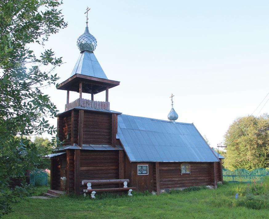 Домовой храм в честь Преподобного Сергия Радонежского в Тимонино